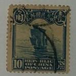 Stamps China -  10 ctvs
