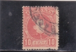 Stamps : Europe : Spain :  Alfonso XIII- Tipo cadete (38)