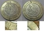 monedas del Mundo : America : México :  ANILLO DE LOS SOLES