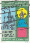 Stamps : Europe : Spain :  VIII congreso mariológico(38)