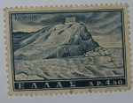 Stamps Greece -  ∆p 4.50