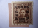 Stamps Asia - China -  Dr: Sun Yat-Sen (1866-1925) Emisiones provisionales- North Eastern (1948)