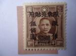 de Asia - China -  Dr: Sun Yat-Sen (1866-1925) Emisiones provisionales- North Eastern (1948)