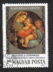 Stamps Europe - Hungary -  Pinturas de Raffaello Santi: Madonna y niño con San Juan