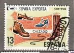Sellos del Mundo : Europa : España : España exporta (298)