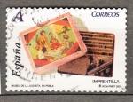 Sellos del Mundo : Europa : España : Imprentilla (607)