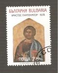 Sellos del Mundo : Europa : Bulgaria : INTERCAMBIO
