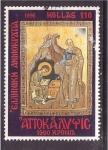 Sellos de Europa - Grecia -  serie- Pasajes de la Biblia