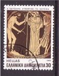 Stamps Greece -  serie- Poemas de Homero en el arte