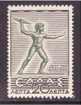 Stamps Greece -  serie- Historia