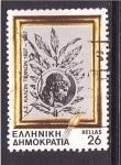 Stamps Greece -  150 aniv. escuela de Bellas Artes