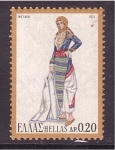 Stamps Greece -  serie- Trajes típicos