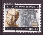 Stamps Greece -  comico