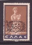 Sellos de Europa - Grecia -  Venus