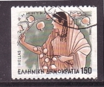 Stamps of the world : Greece :  serie- Dioses griegos
