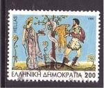 Stamps of the world : Greece :  serie- Jason y los argonautas