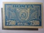 Stamps Russia -  Rusia - Definitivo-Emblema Socialista.