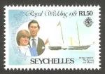 Stamps : Africa : Seychelles :  475 - Boda Real del Príncipe Carlos y Lady Diana Spencer