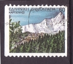 Stamps Greece -  serie- Capitales de prefecturas