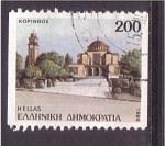 Sellos de Europa - Grecia -  serie- Capitales de prefecturas