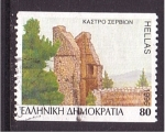 Stamps Greece -  serie- Castillos
