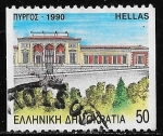 Stamps of the world : Greece :  Grecia-cambio