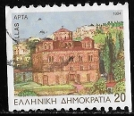 Sellos de Europa - Grecia -  Grecia-cambio