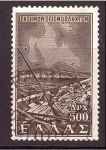 Stamps Greece -  Terremoto