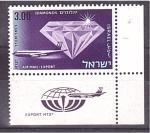 Stamps Israel -  Exportación aérea