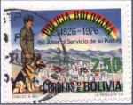 Stamps of the world : Bolivia :  150 Aniversario de la Policia Boliviana