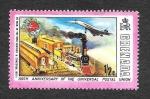 Sellos de America - Granada -  562 - 100 Aniversario de la Unión Postal Universal (UPU)