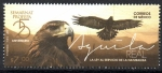 Stamps : America : Mexico :  ÁGUILA  REAL