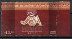 Sellos del Mundo : America : México :  23ª CONGRESO  UPAE