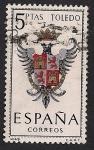 Stamps Spain -  ESCUDOS CAPITALES ESPAÑOLAS