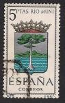 Sellos de Europa - España -  ESCUDOS CAPITALES ESPAÑOLAS