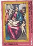 Stamps Equatorial Guinea -  lLA SAGRADA FAMILIA-EL GRECO