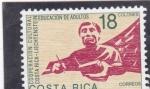 Sellos del Mundo : America : Costa_Rica : EDUCACIÓN DE ADULTOS
