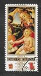 Stamps Burundi -  305 - Virgen del Magnificat