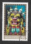 Stamps Mongolia -  619 - Máscara para Baile