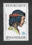 Stamps : Africa : Rwanda :  Peinado Africano