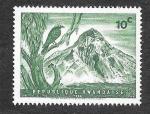 Stamps : Africa : Rwanda :  Volcán y Alcaudón