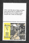 Stamps : Asia : United_Arab_Emirates :  Poema de Omar Khayyam