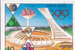 Stamps North Korea -  OLIMPIADA