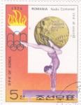 Stamps North Korea -  OLIMPIADA