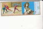 Stamps Yemen -  JUEGOS OLIMPICOS MUNICH'72