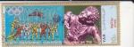 Sellos de Asia - Yemen -  JUEGOS OLIMPICOS MUNICH'72