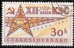sello : Europa : Checoslovaquia : Checoslovaquia-cambio