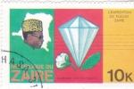 Stamps : Africa : Democratic_Republic_of_the_Congo :  ALGODON DIAMANTE Y TABACO