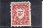 Stamps : Africa : Cameroon :  CIFRAS