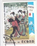 Stamps : Africa : Chad :  OLIMPIADA DE TOKYO